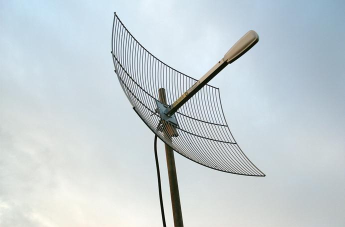 servicio de redes y telecomunicacione